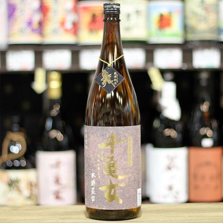 sake_6