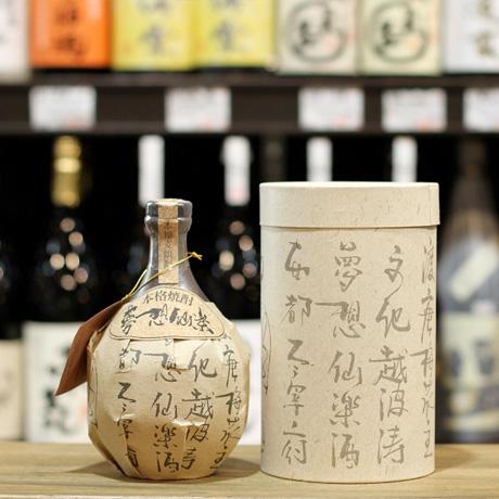 sake_7
