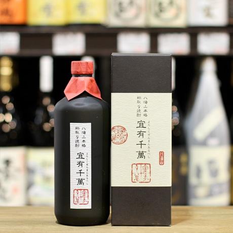 sake_8