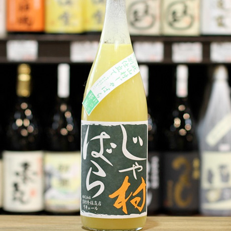 sake_9